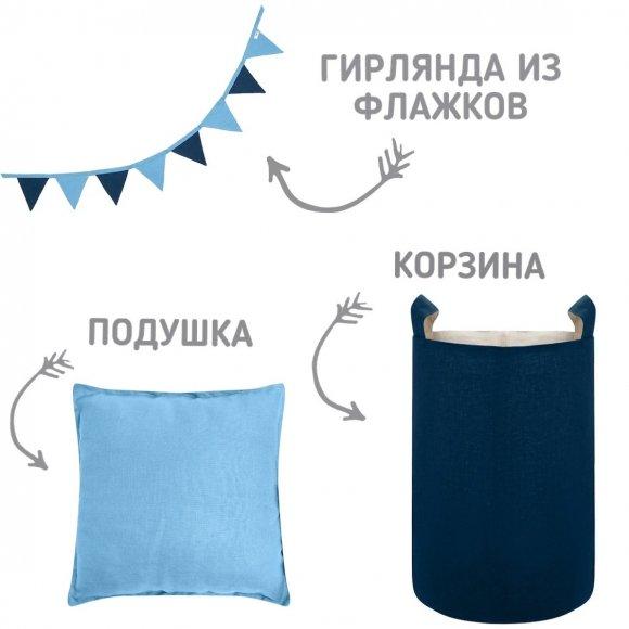 Вигвам из голубого льна с контрастными шторками